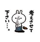 動く!人参とうさぎ(個別スタンプ:19)
