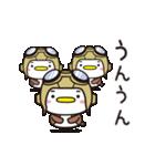 カワイイあいづち・スズメのちゅん(11)(個別スタンプ:02)