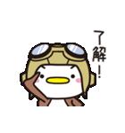 カワイイあいづち・スズメのちゅん(11)(個別スタンプ:03)