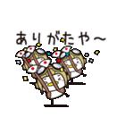 カワイイあいづち・スズメのちゅん(11)(個別スタンプ:04)