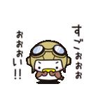 カワイイあいづち・スズメのちゅん(11)(個別スタンプ:05)
