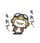 カワイイあいづち・スズメのちゅん(11)(個別スタンプ:06)