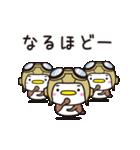 カワイイあいづち・スズメのちゅん(11)(個別スタンプ:07)