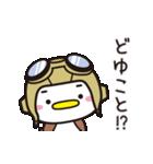 カワイイあいづち・スズメのちゅん(11)(個別スタンプ:08)
