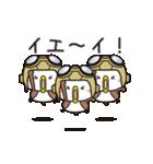 カワイイあいづち・スズメのちゅん(11)(個別スタンプ:09)
