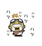 カワイイあいづち・スズメのちゅん(11)(個別スタンプ:10)