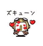 カワイイあいづち・スズメのちゅん(11)(個別スタンプ:11)