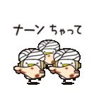 カワイイあいづち・スズメのちゅん(11)(個別スタンプ:12)