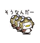 カワイイあいづち・スズメのちゅん(11)(個別スタンプ:13)
