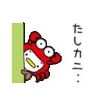 カワイイあいづち・スズメのちゅん(11)(個別スタンプ:14)