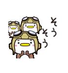 カワイイあいづち・スズメのちゅん(11)(個別スタンプ:15)