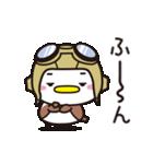 カワイイあいづち・スズメのちゅん(11)(個別スタンプ:16)