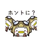 カワイイあいづち・スズメのちゅん(11)(個別スタンプ:17)