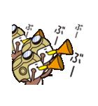 カワイイあいづち・スズメのちゅん(11)(個別スタンプ:18)