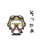 カワイイあいづち・スズメのちゅん(11)(個別スタンプ:19)