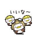 カワイイあいづち・スズメのちゅん(11)(個別スタンプ:20)