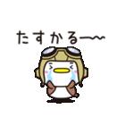 カワイイあいづち・スズメのちゅん(11)(個別スタンプ:21)
