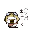 カワイイあいづち・スズメのちゅん(11)(個別スタンプ:22)
