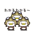 カワイイあいづち・スズメのちゅん(11)(個別スタンプ:23)