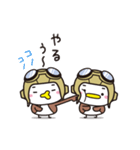 カワイイあいづち・スズメのちゅん(11)(個別スタンプ:24)