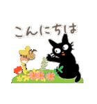 動く!やさしい敬語の バラエティパック(個別スタンプ:02)