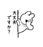 すこぶる動くウサギ【丁寧な言葉】(個別スタンプ:02)