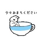 すこぶる動くウサギ【丁寧な言葉】(個別スタンプ:03)