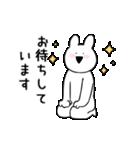 すこぶる動くウサギ【丁寧な言葉】(個別スタンプ:04)