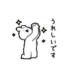 すこぶる動くウサギ【丁寧な言葉】(個別スタンプ:05)