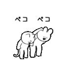 すこぶる動くウサギ【丁寧な言葉】(個別スタンプ:06)
