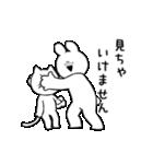 すこぶる動くウサギ【丁寧な言葉】(個別スタンプ:08)
