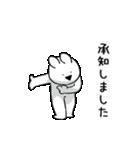 すこぶる動くウサギ【丁寧な言葉】(個別スタンプ:09)