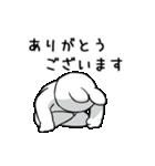 すこぶる動くウサギ【丁寧な言葉】(個別スタンプ:10)