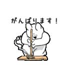 すこぶる動くウサギ【丁寧な言葉】(個別スタンプ:11)