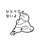 すこぶる動くウサギ【丁寧な言葉】(個別スタンプ:14)