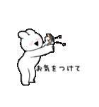 すこぶる動くウサギ【丁寧な言葉】(個別スタンプ:15)