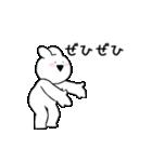 すこぶる動くウサギ【丁寧な言葉】(個別スタンプ:17)