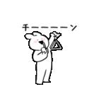 すこぶる動くウサギ【丁寧な言葉】(個別スタンプ:20)