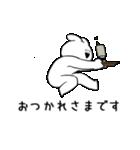 すこぶる動くウサギ【丁寧な言葉】(個別スタンプ:21)