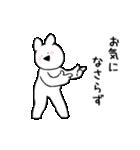すこぶる動くウサギ【丁寧な言葉】(個別スタンプ:23)