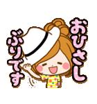 ほのぼのカノジョ【親切で丁寧な言葉☆】(個別スタンプ:01)
