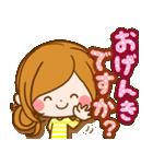 ほのぼのカノジョ【親切で丁寧な言葉☆】(個別スタンプ:02)