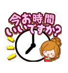 ほのぼのカノジョ【親切で丁寧な言葉☆】(個別スタンプ:03)