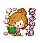 ほのぼのカノジョ【親切で丁寧な言葉☆】(個別スタンプ:07)