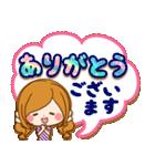 ほのぼのカノジョ【親切で丁寧な言葉☆】(個別スタンプ:10)