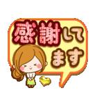 ほのぼのカノジョ【親切で丁寧な言葉☆】(個別スタンプ:11)
