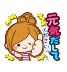 ほのぼのカノジョ【親切で丁寧な言葉☆】(個別スタンプ:15)