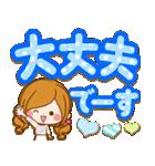 ほのぼのカノジョ【親切で丁寧な言葉☆】(個別スタンプ:20)