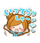 ほのぼのカノジョ【親切で丁寧な言葉☆】(個別スタンプ:22)
