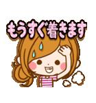 ほのぼのカノジョ【親切で丁寧な言葉☆】(個別スタンプ:27)